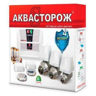 Комплект АКВАСТОРОЖ Эксперт 1х25 PRO (проводной)